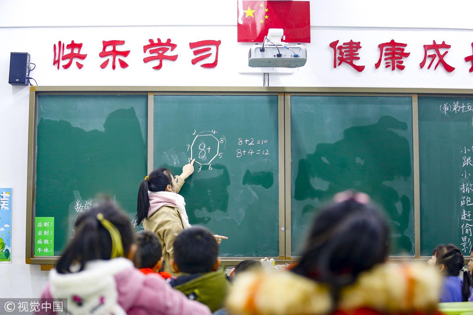 """聚焦""""小问题"""",破解""""老难题""""! 江苏探索75万中小学教师职称改革新路径"""