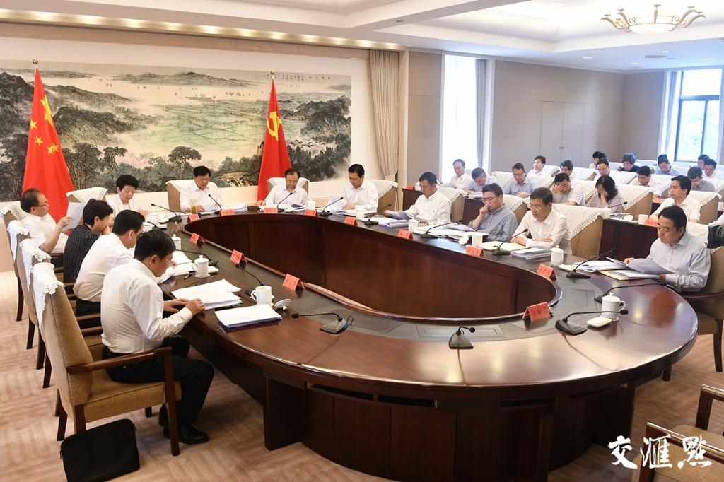 江苏省委常委会:用总书记重要讲话精神统一思想和行动,更好担负起新时代使命