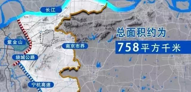 紫东地区规划图)