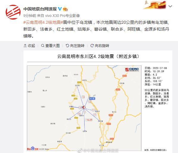 /kunmingxinwen/59856.html