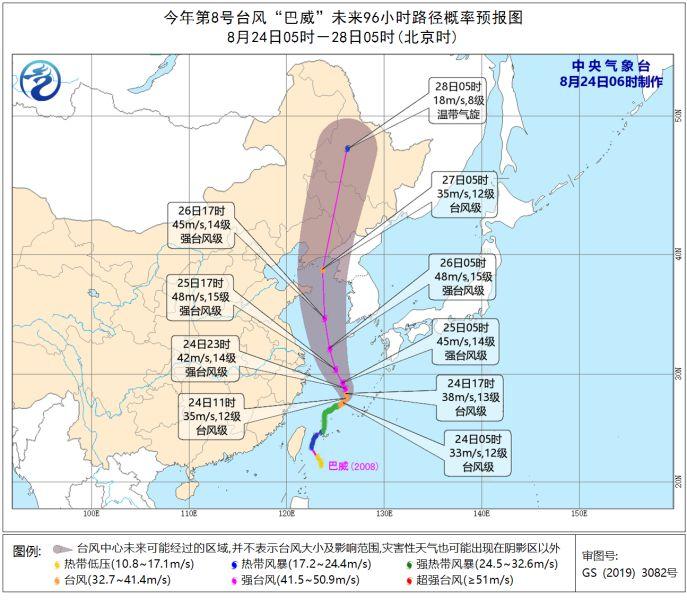 北 朝鮮 台風