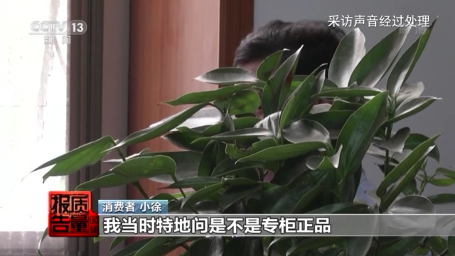 广州旭林精细化工有限公司