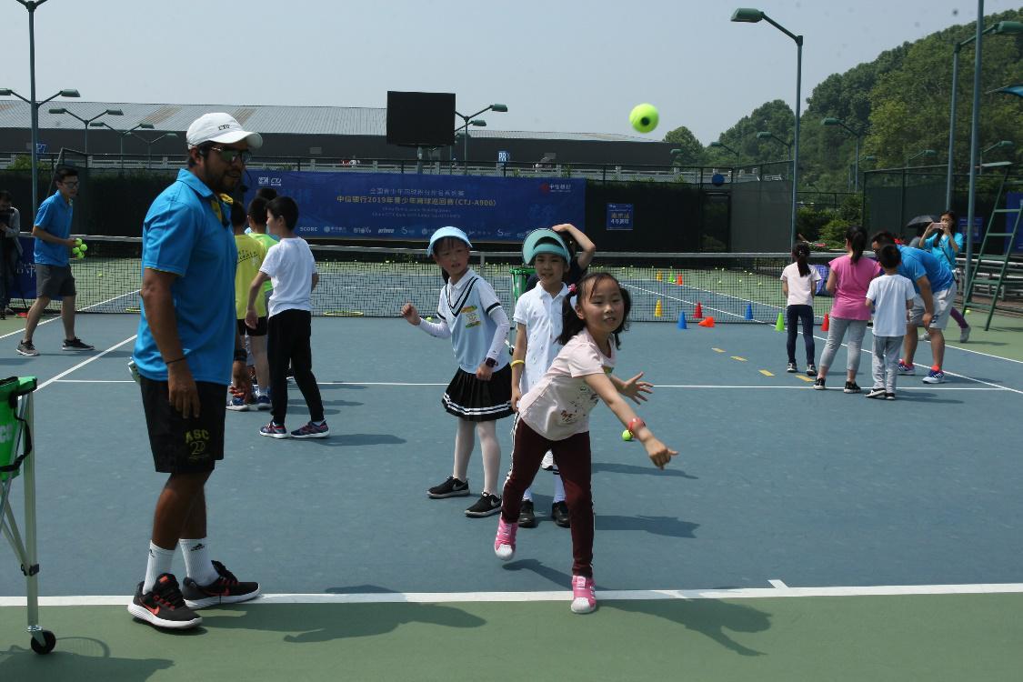 中信銀行南京分行2019年青少年網球夏令營活動開
