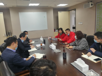 交通银行江苏省分行助力外贸企业