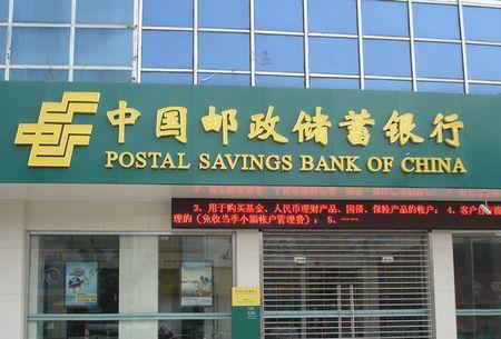 邮储银行泰州分行初心不改 全力服务实体经济
