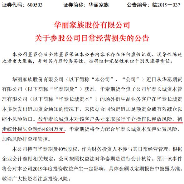 http://www.weixinrensheng.com/caijingmi/416250.html