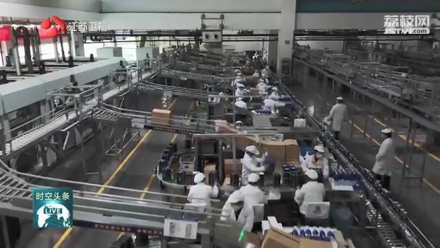 【起步就冲刺】分类施策 江苏减负稳岗扩就业