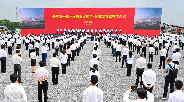 """沪苏湖铁路今开工,长三角一体化发展迎来又一""""新节点"""""""