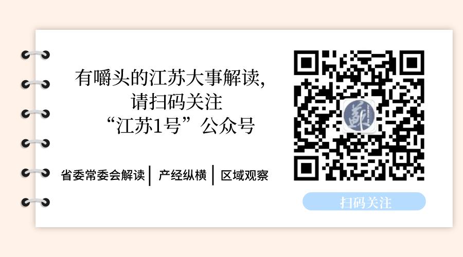 """江苏经济回暖程度如何?挖掘机"""""""