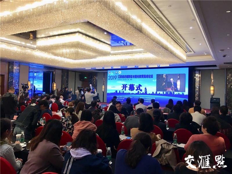 江苏省青少年学生近视率排全国第三 省内外专家商量防控对策