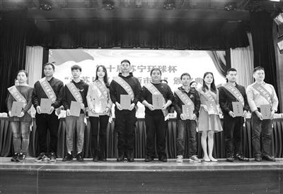 """江苏表彰41名""""见义勇为新市民"""""""