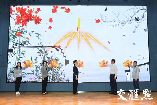 """""""'蘇'寫美麗新篇章——網絡名人看江蘇""""活動在南京啟動"""