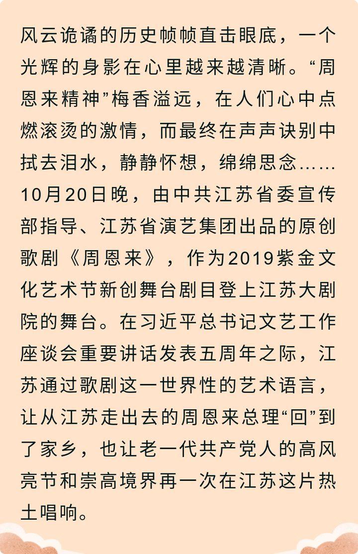 http://www.nthuaimage.com/shishangchaoliu/28598.html