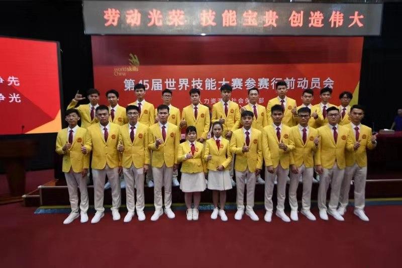 http://www.nthuaimage.com/wenhuayichan/21903.html