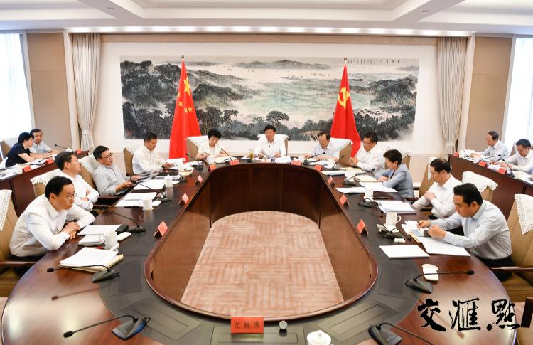 如何推动江苏改革向纵深发展?这里有一份工作重点,请收好!