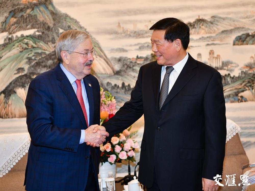 会见美国驻华大使,娄勤俭:江苏将持续扩大对外开放