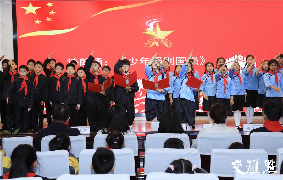 红色经典诵读进校园,南京300小