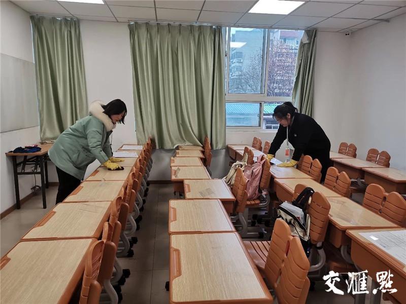 定时消毒体温检测!南京中小学、培训机构疾病防控在行动