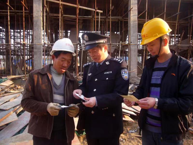 广州搬运公司高淳民警马意彪:我要做幸福社区的哨卡