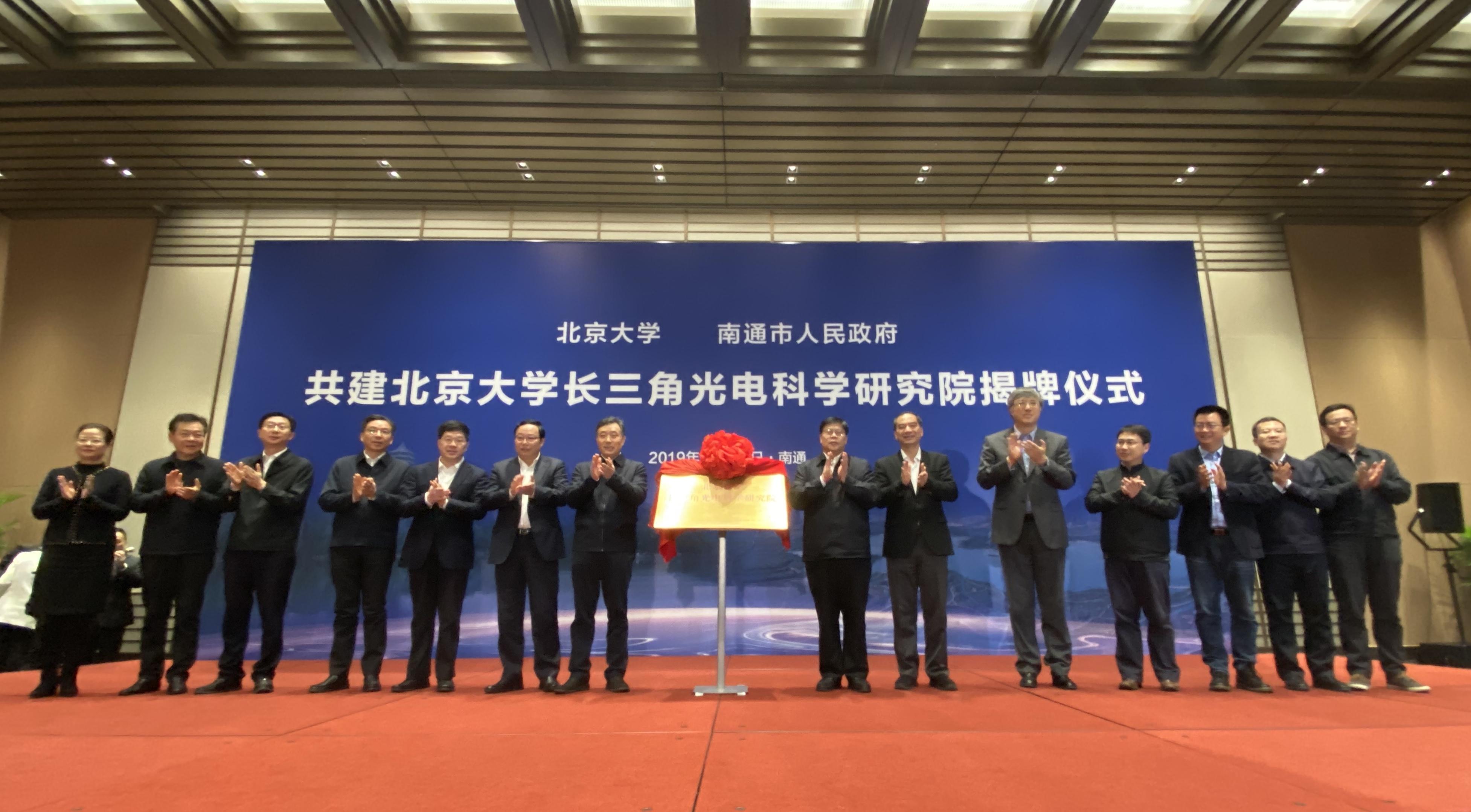 http://www.nthuaimage.com/nantongfangchan/33001.html