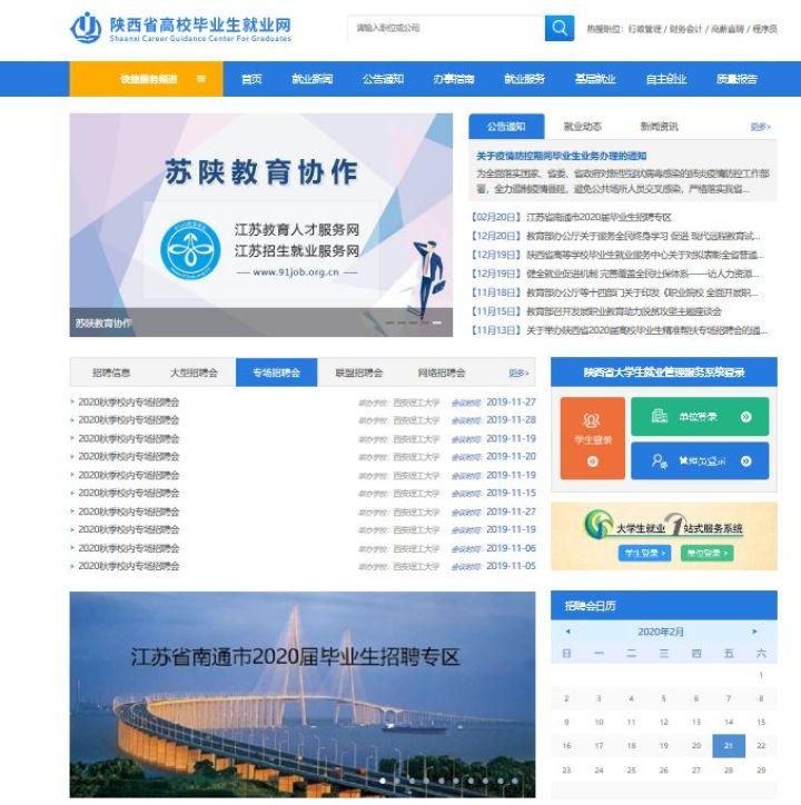 http://www.nthuaimage.com/nantongfangchan/43226.html