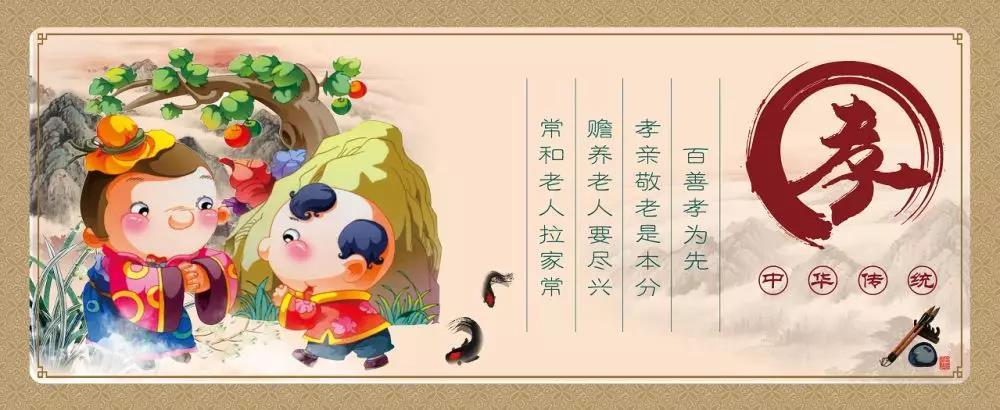 """文明过节""""泰有礼"""",泰州发布移风易俗""""范十条"""""""