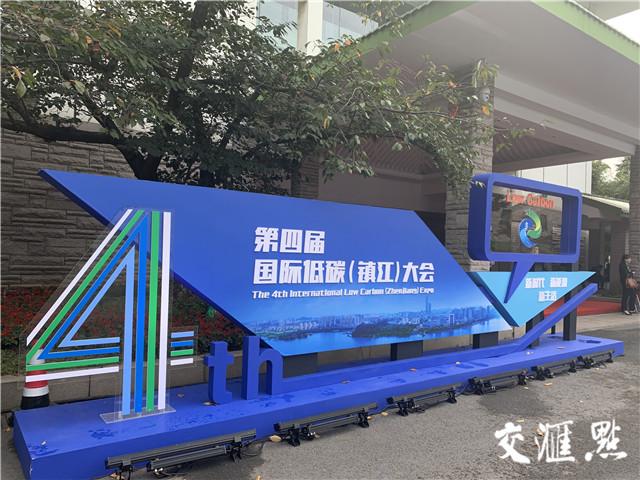 http://www.hjw123.com/huanbaogongyi/51011.html