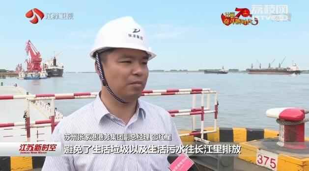 共护一江清水 推动绿色发展