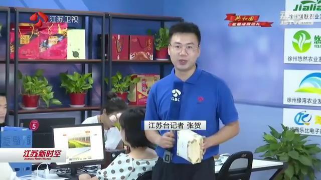 http://www.xqweigou.com/zhengceguanzhu/50263.html