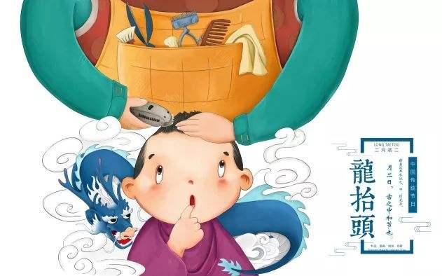 http://www.hjw123.com/meilizhongguo/74801.html