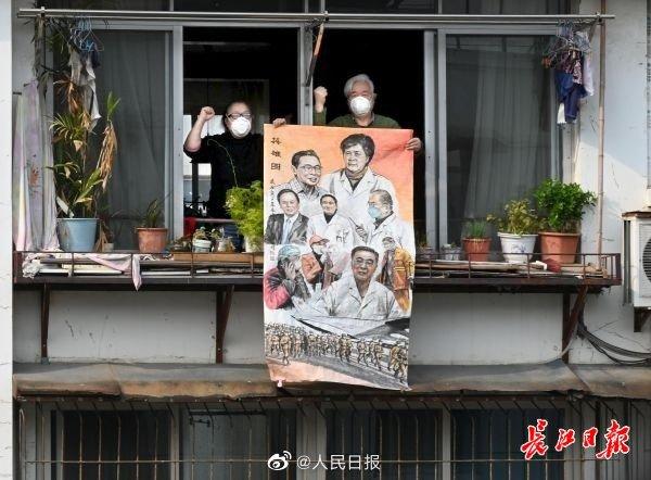 看!这是专属武汉的阳台书画展